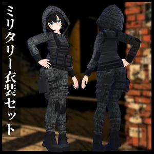 ミリタリ衣装セット全4種(LEEMEREEVAシグネット対応)