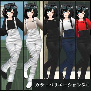 3Dモデル 春服サロペット (LEEMEREEVA専用)