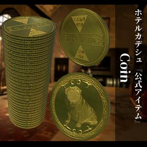 ホテルカデシュ『公式アイテム』指輪&コイン