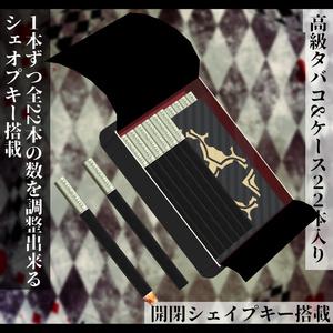 3Dモデル 高級タバコ&ケース