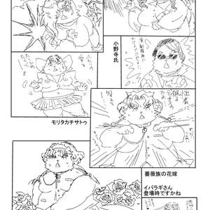 moritaka's improvisation company