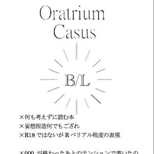 Oratrium Casus