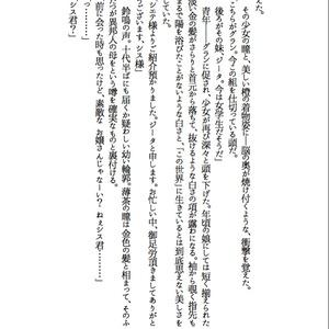 夕景 -midnight-