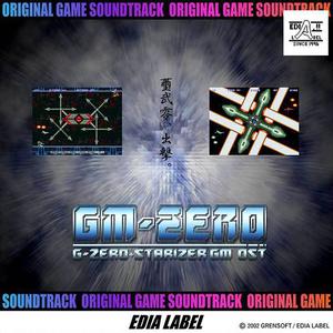 GM-ZERO G-ZERO+STARIZER GM OST