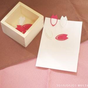 紙クリップ(桜)