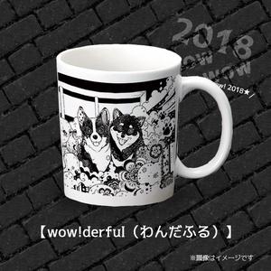 【完全受注生産】kiotanglマグカップ【マグカップ】