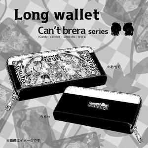 【おとく】長財布セット【完全受注生産】