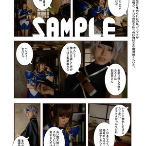 【コスプレお話写真集】Blooming Blue(シェゾ×アルル)
