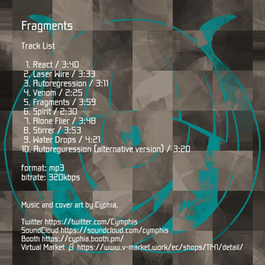 Fragments [Cyphia 1st Album]