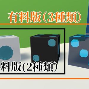 【無料版あり】ボクセル6面ダイス【VRChat】