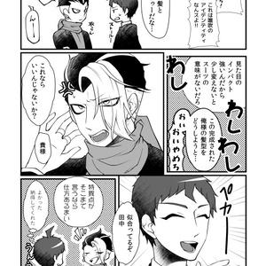 いちる【日眼】