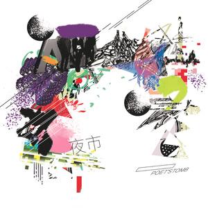 CD【1stミニアルバム】夜市 - ポエッツトゥーム