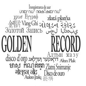 ゴールデンレコード - appy feat.初音ミク【2ndミニアルバム】