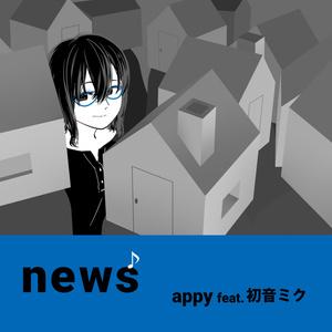 news ダウンロード版