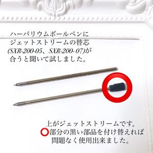 ハーバリウムボールペン【刀剣乱舞】