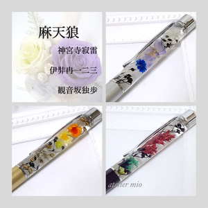 固まるオイル使用*Clearium Ballpoint Pen【hypnosismic】