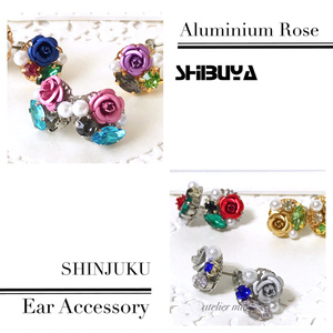 Aluminium Rose Ear Accessory【hypnosismic】