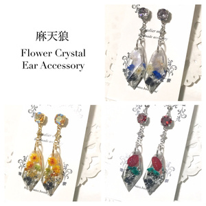 Flower Crystal Ear Accessory【Hypnosismic】