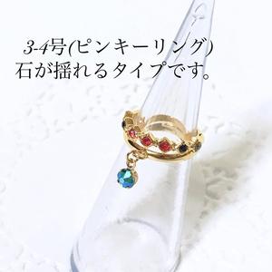 スワロフスキー2連リング【刀剣乱舞】