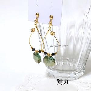 大包平/鶯丸 スワロフスキー耳飾り【刀剣乱舞】
