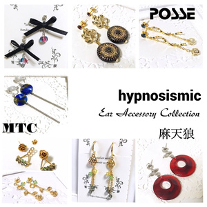Ear Accessory Collection【hypnosismic】
