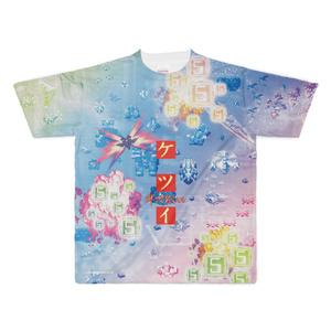 ケツイフルグラフィックTシャツ