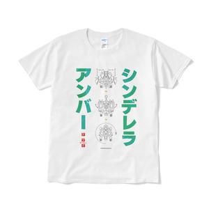 ケツイTシャツ「シンデレラアンバー」ver.A(ホワイト)
