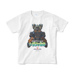 ケツイTシャツ「トラファルガ」(ホワイト)