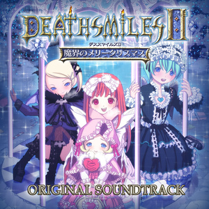 【ダウンロード版】「デススマイルズⅡ」オリジナルサウンドトラック