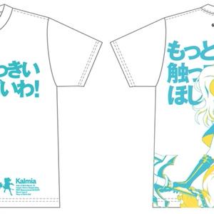 セリフTシャツ「ゴシックは魔法乙女」カルミア