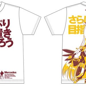 セリフTシャツ「ゴシックは魔法乙女」メルセデス