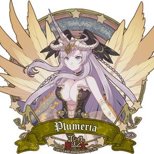 プルメリア(叛光編最終章)プルパーカー【ゴシックは魔法乙女】
