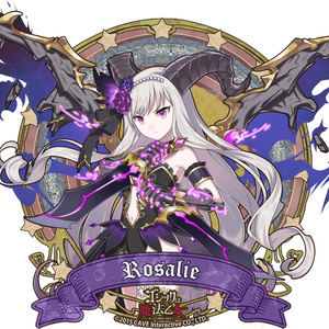 ロザリー(叛光編最終章)プルパーカー【ゴシックは魔法乙女】