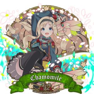 カモミール(学園乙女)プルパーカー【ゴシックは魔法乙女】