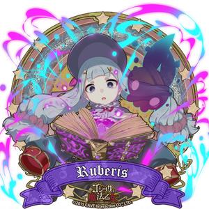 ルベリス(学園乙女)プルパーカー【ゴシックは魔法乙女】
