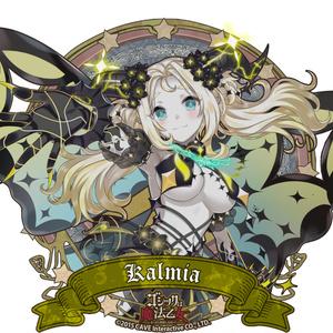 カルミア(黒罪編)プルパーカー【ゴシックは魔法乙女】