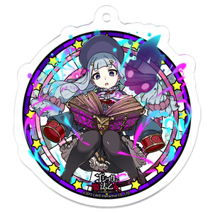 ルベリス(学園乙女)アクリルキーホルダー【ゴシックは魔法乙女】