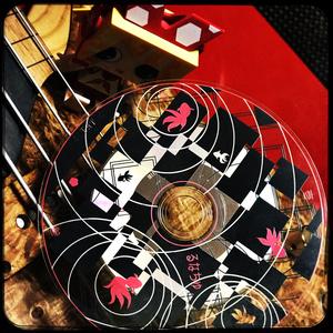 ワールドエンドホリック(CD)
