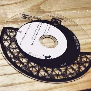 べすとおぶろりぽっぷ(CD)