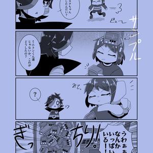 【Undertale】*ニンゲンとロボットのおひろめだ!