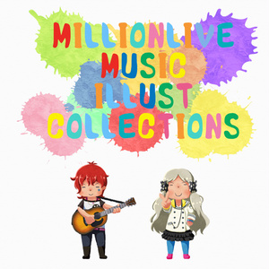 MILLIONLIVE MUSIC ILLUST COLLECTIONS(イラスト集&アコギアレンジCD)