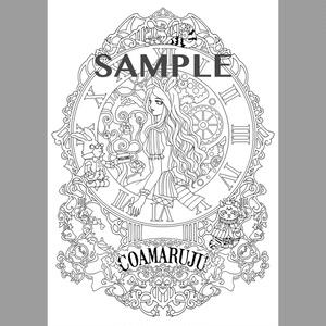 COAMARUJU A ダウンロード版