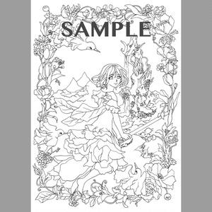 COAMARUJU C ダウンロード版
