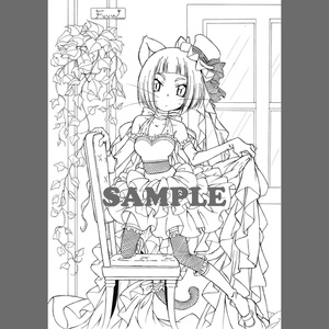 ele collection 1〜10 ダウンロード版
