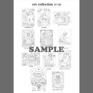 ele collection 11〜20 ダウンロード版