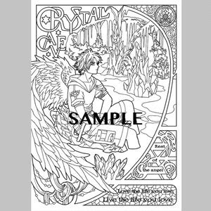 COAMARUJU2 A ダウンロード版