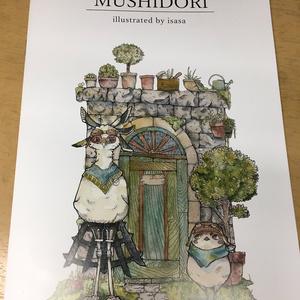 MUSHIDORI
