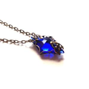 青の王国の石 ペンダント