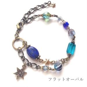 星の旅行者の腕環