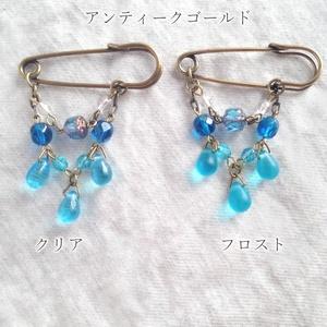 青い雨雫のブローチ